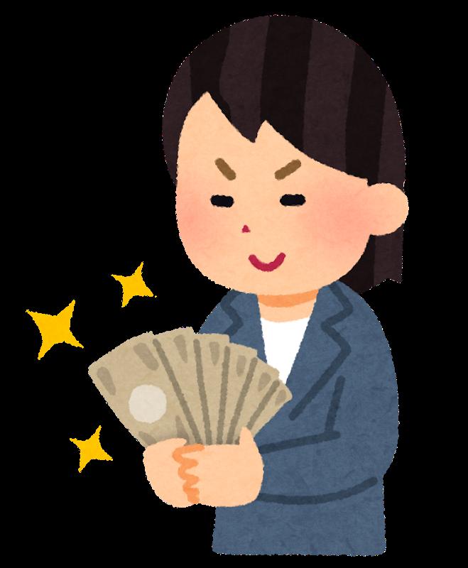 【収益報告】6月分インセンティブ
